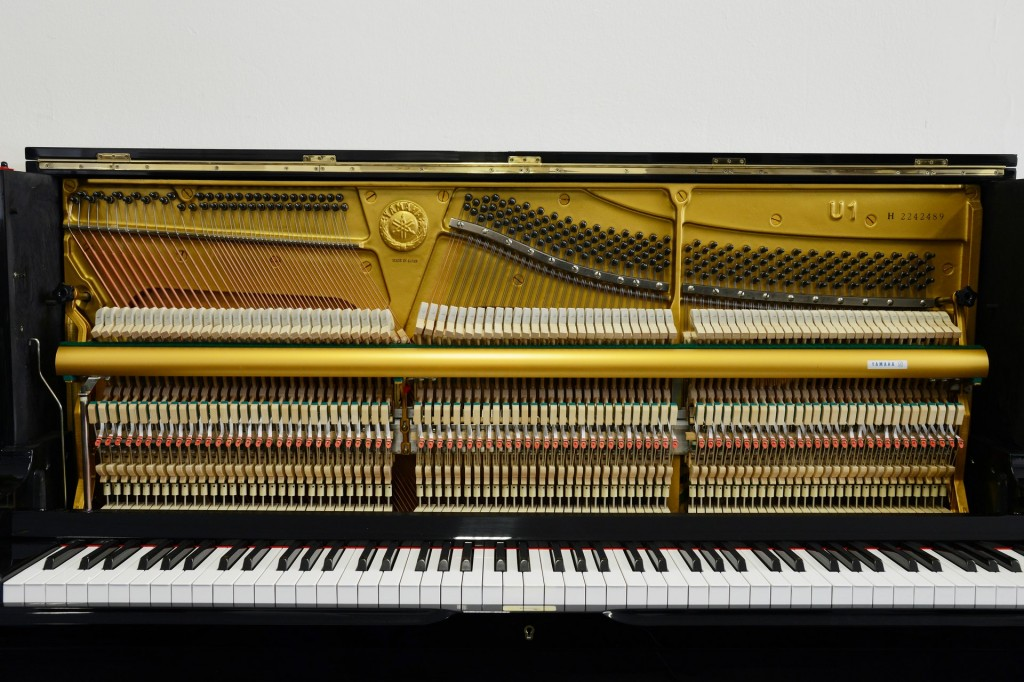 Yamaha Klavier U 1 PianoZifreind